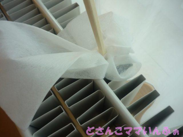パネルヒーターの隙間掃除