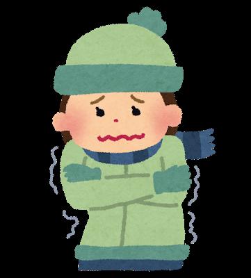 北海道は寒い