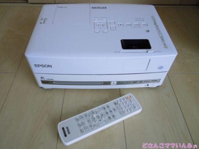 DVDプレーヤー一体型プロジェクター