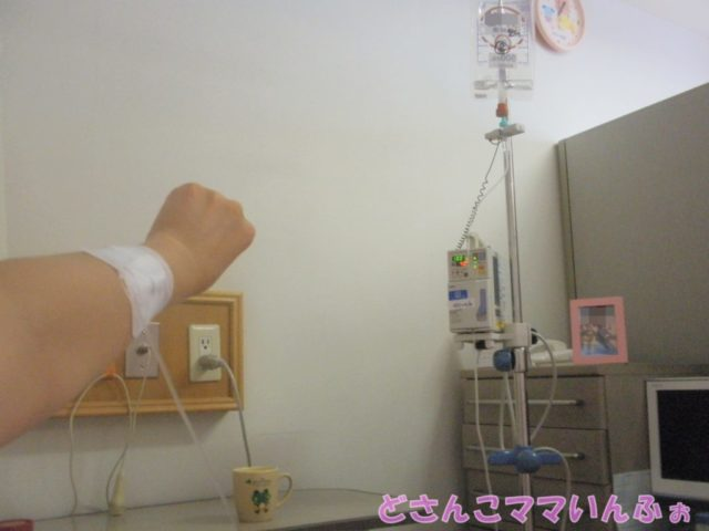切迫早産で入院
