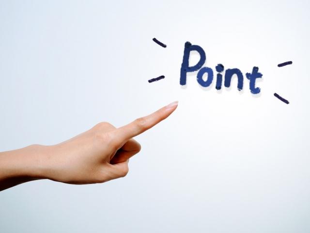 point注意点