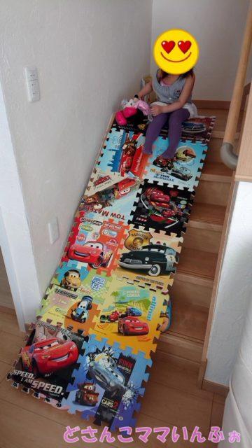 階段すべり台作った遊び