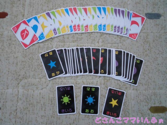 ストループカード