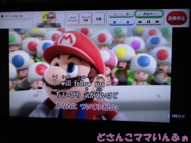 switchカラオケの背景がゲーム画面