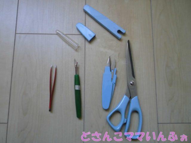 作業服の刺繍を取るのに使った道具