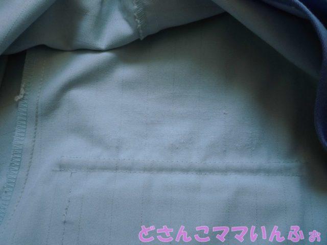 作業服の刺繍を取ったあと