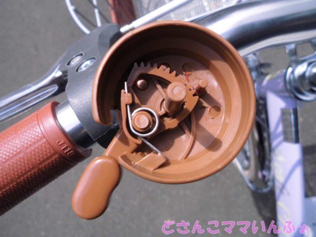 自転車のベルの直し方手順1