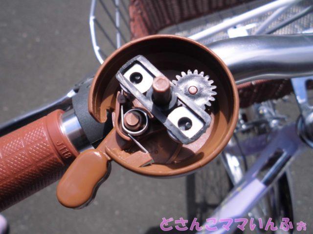 自転車ベルの部品をはめた写真