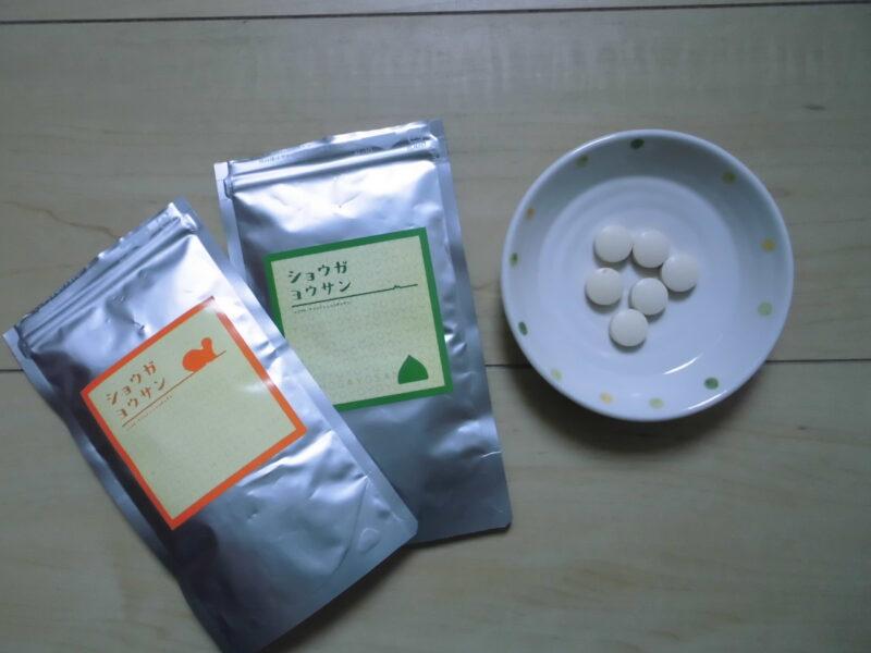 ショウガ葉酸の口コミ
