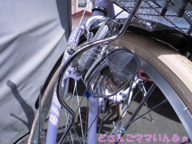 子供の自転車についていたライト