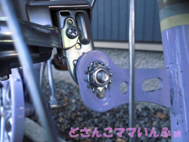 自転車のダイナモライトの取り付け部分