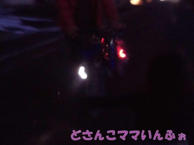 自転車のライトの点灯の様子