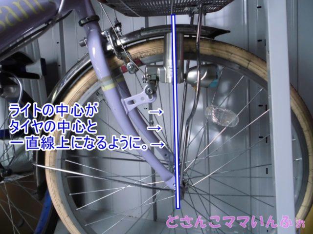 子供自転車のライトの交換取り付け方
