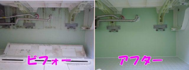 LIXILお風呂カウンター下の掃除