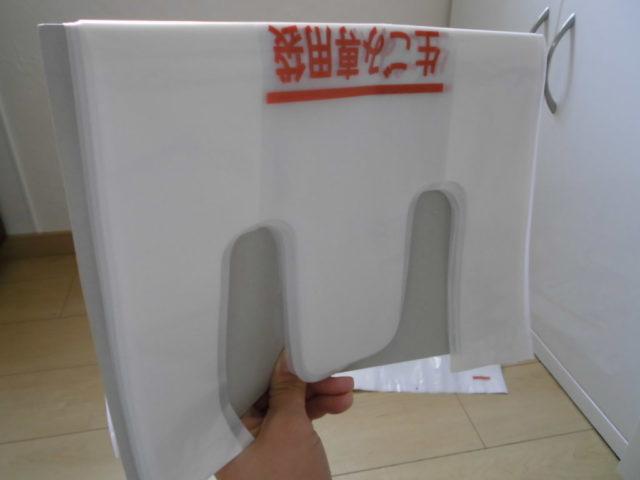 厚紙を使ってゴミ袋がクタクタにならないようにしよう