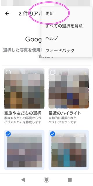 Googleクロームキャストの便利な使い方と家族背景設定