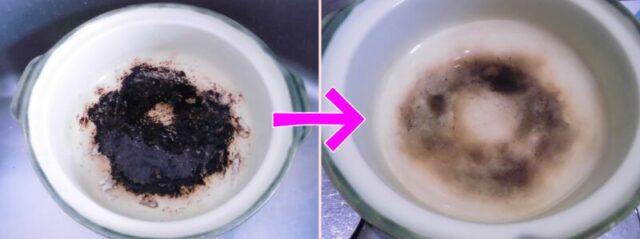 重曹を使って土鍋の焦げを落とし結果