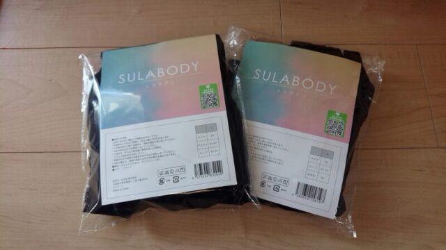 スラボディ(SULABODY)のサイズ