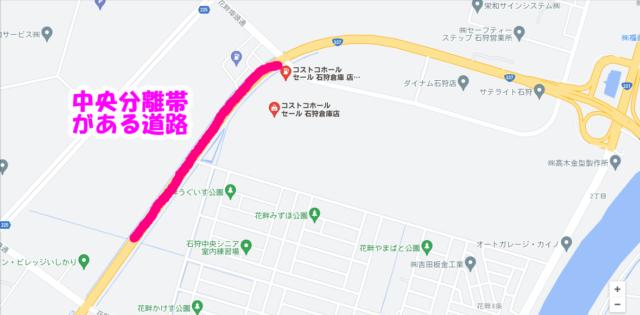 コストコ石狩倉庫店の周辺道路