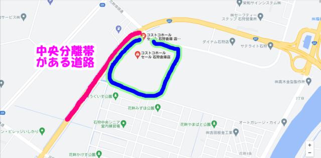 コストコ石狩倉庫店の道路状況