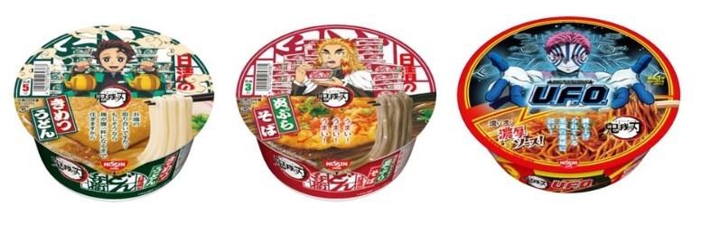 鬼滅の刃と日清のコラボカップ麺